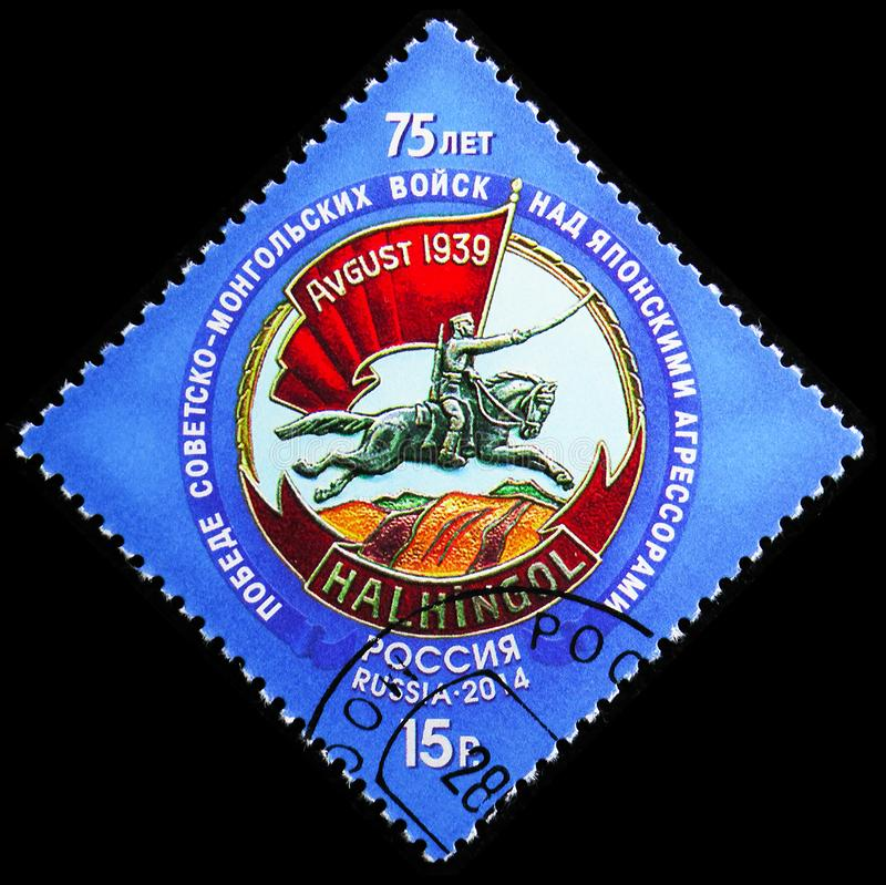 胜利第75周年在哈拉哈河,俄罗斯和蒙古,哈辛戈尔serie争斗的联合问题,大约2014年 免版税图库摄影