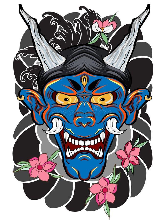 胳膊的日本邪魔面具纹身花刺 与樱花的手拉的Oni面具和牡丹开花 在波浪和佐仓的日本邪魔面具 向量例证