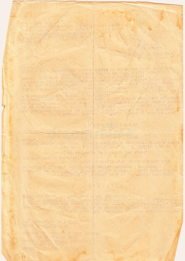 脏的老纸张 免版税库存图片