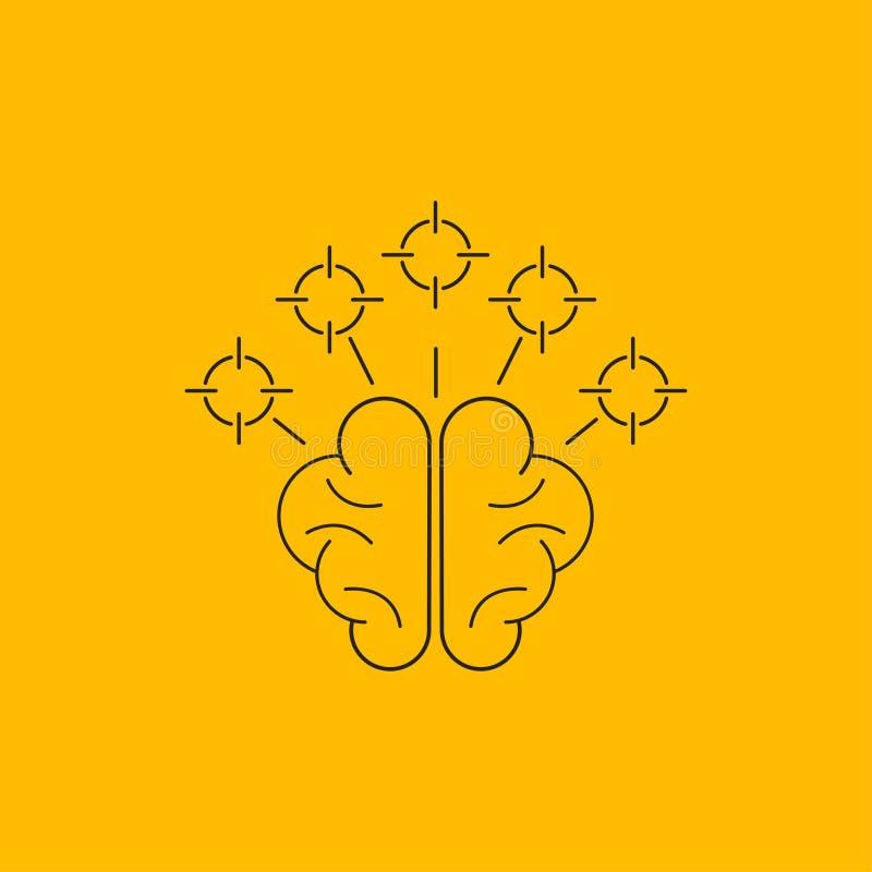 脑子和目标 库存例证
