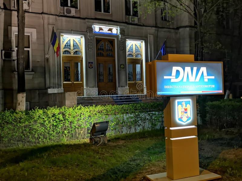 脱氧核糖核酸-全国奇特的董事会,罗马尼亚的总部 免版税图库摄影