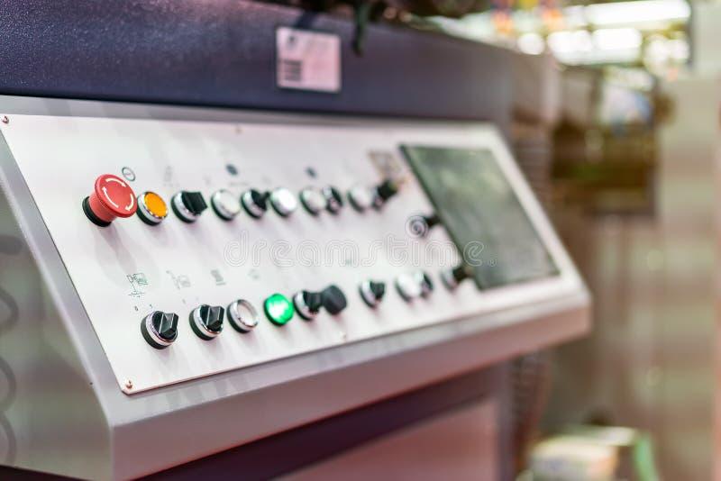 自动出版物或打印机控制板现代和高技术  免版税库存照片