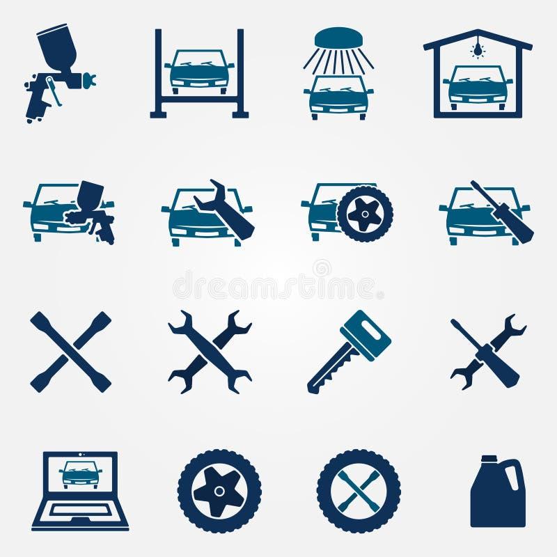 自动服务和修理平的象集合 向量例证