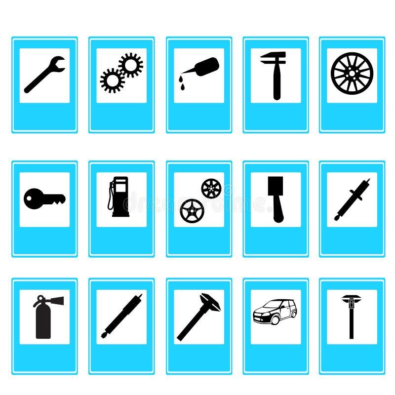自动汽车图标修理公司符号 皇族释放例证