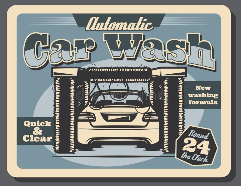 自动洗车服务传染媒介葡萄酒海报 向量例证