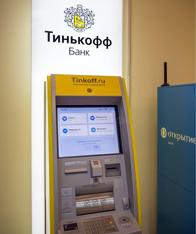 自助终端Tinkoff银行ATM  免版税库存图片