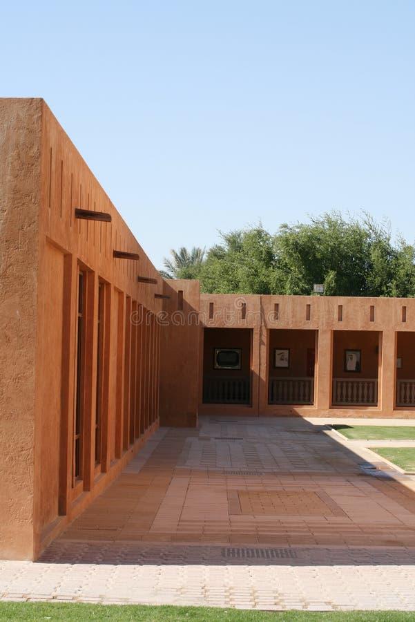 自己的Al博物馆国民 免版税图库摄影