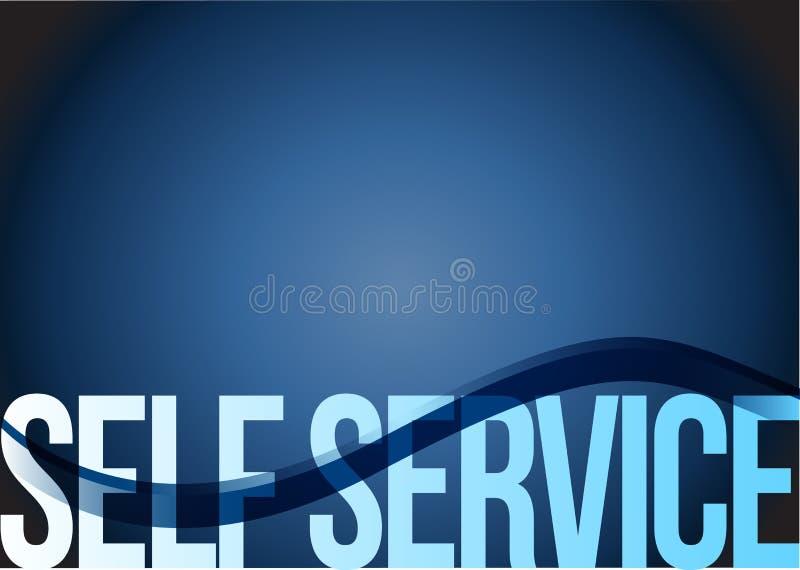 自已服务标志波浪蓝色例证 向量例证