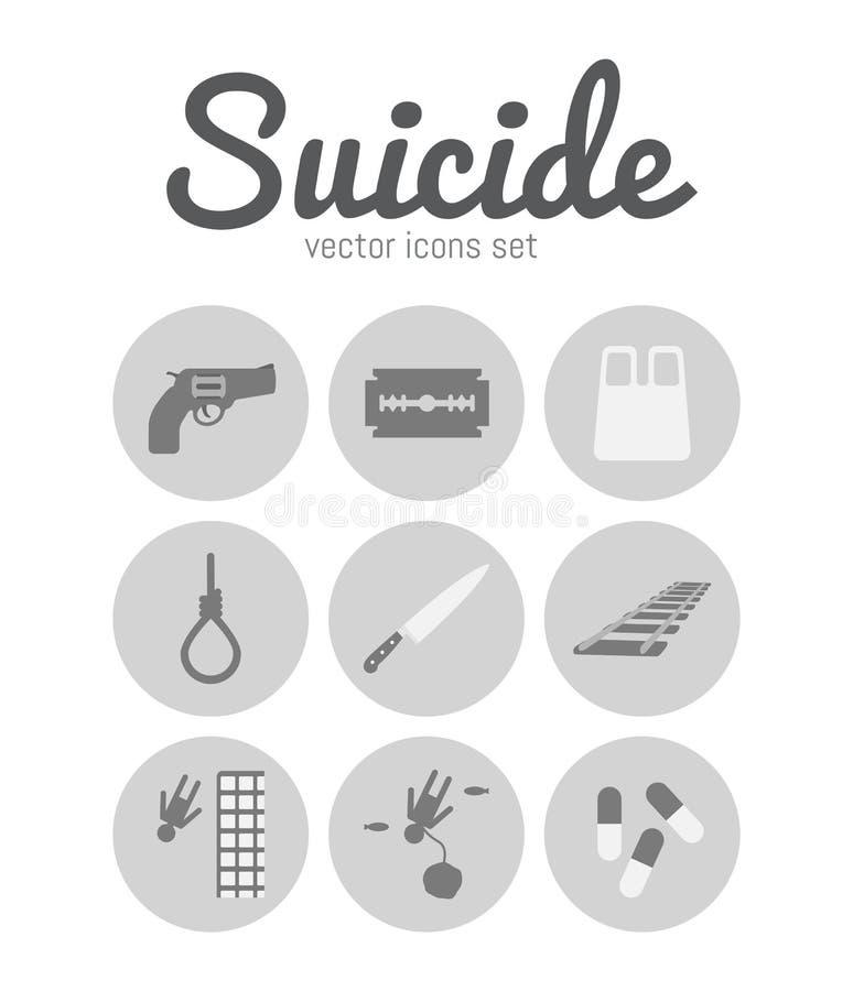 方法 自殺