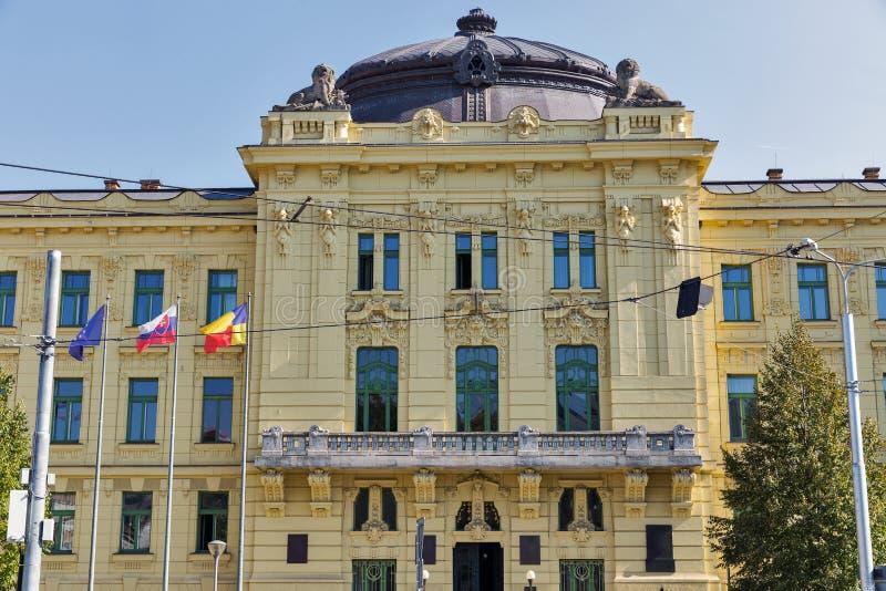 自治地区办公室在科希策,斯洛伐克 库存照片