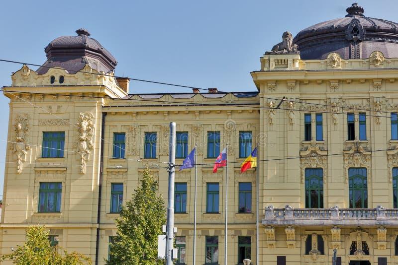 自治地区办公室在科希策,斯洛伐克 库存图片