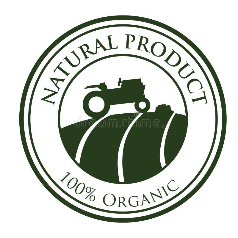 自然产品设计 皇族释放例证