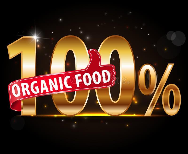 100%自然产品,与赞许象的100%有机印刷术 皇族释放例证