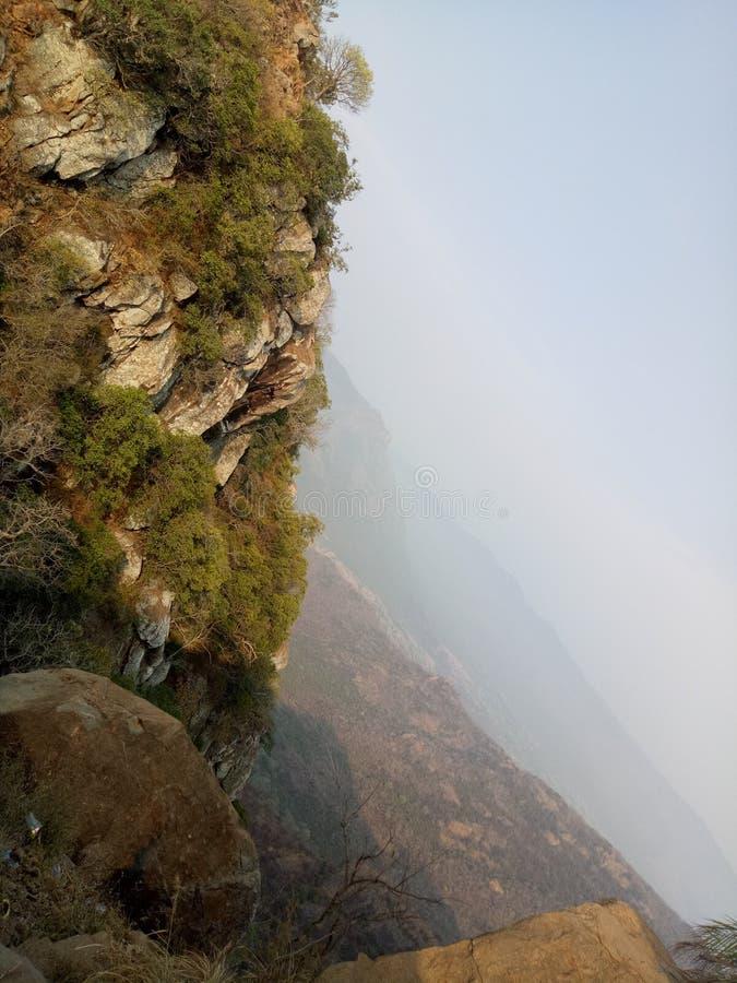自然小山 免版税图库摄影