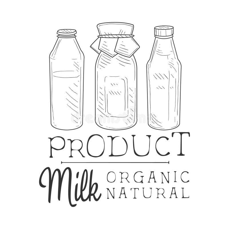 自然新鲜的奶制品电视节目预告签到与三个不同瓶的剪影样式,黑白设计的标签 库存例证