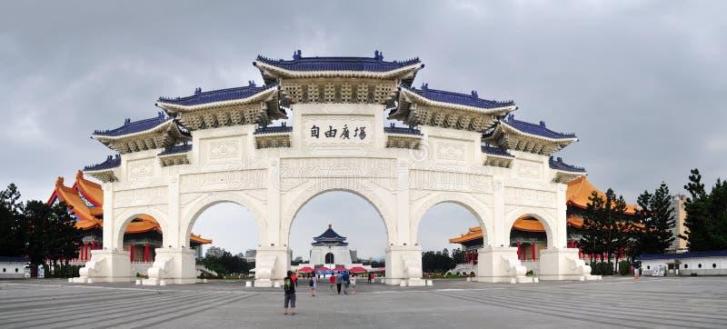 自由广场主闸,台北 库存照片