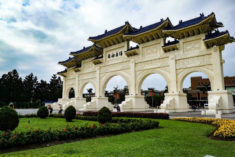 自由广场主闸,台湾民主纪念公园,台北,台湾 图库摄影