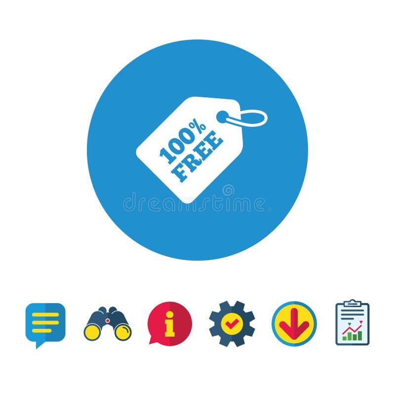 自由标记象 购物的特价优待标志 库存例证