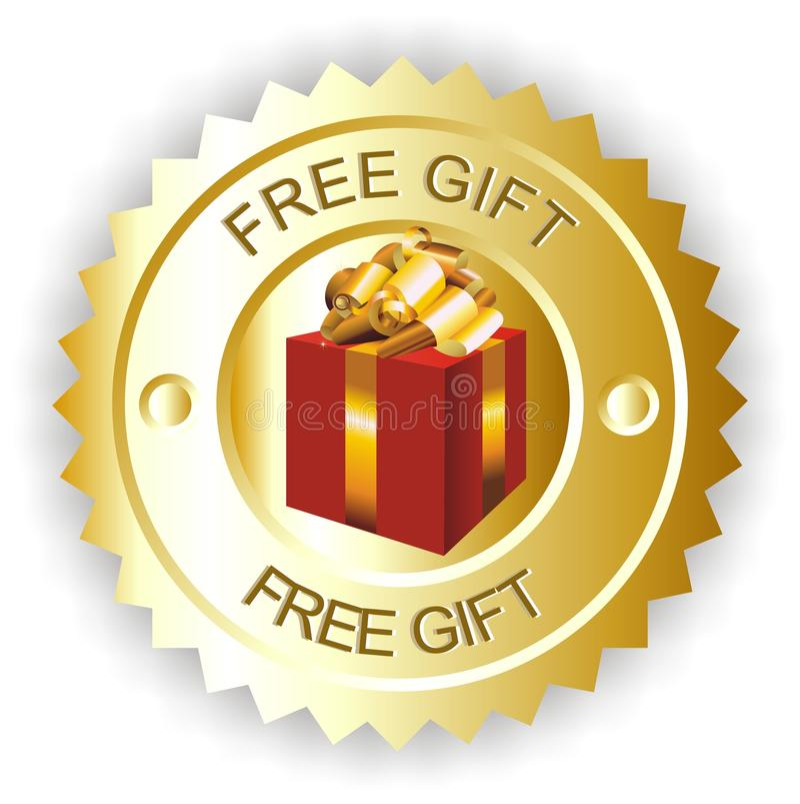 自由礼品 向量例证