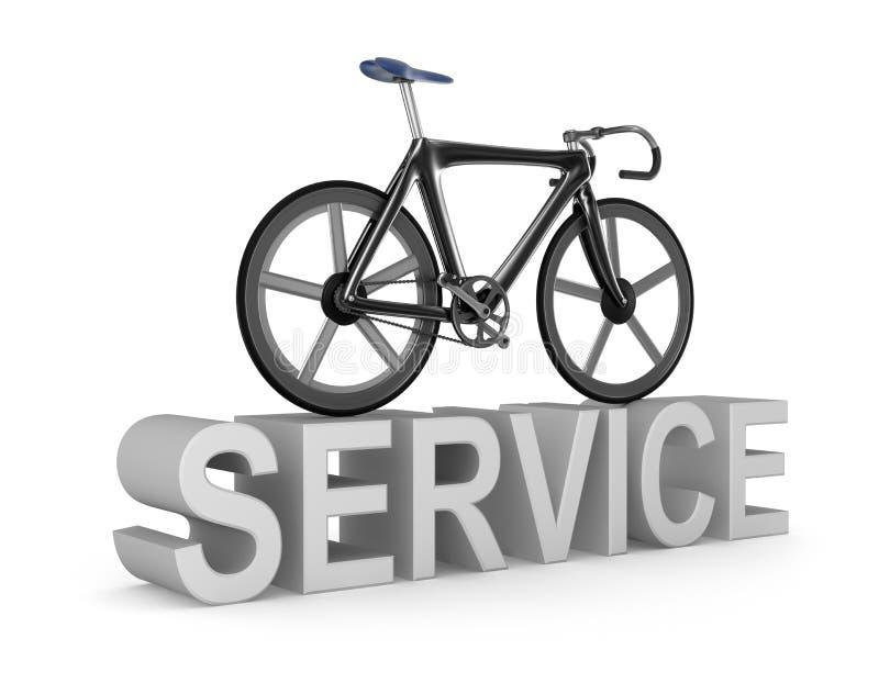 自行车修理公司象 向量例证