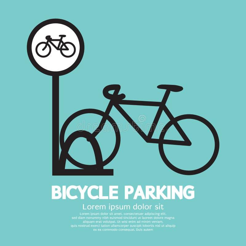 自行车停车处标志 库存例证