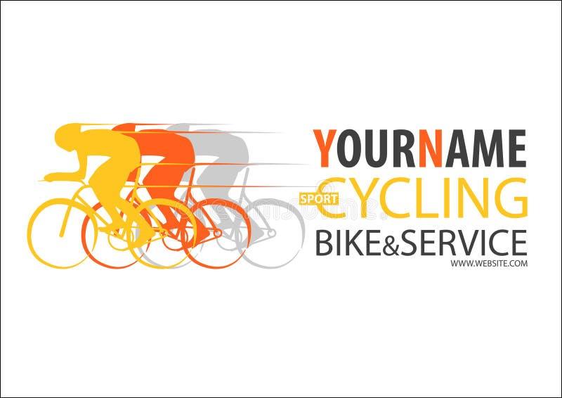 自行车商店循环的商标 向量例证