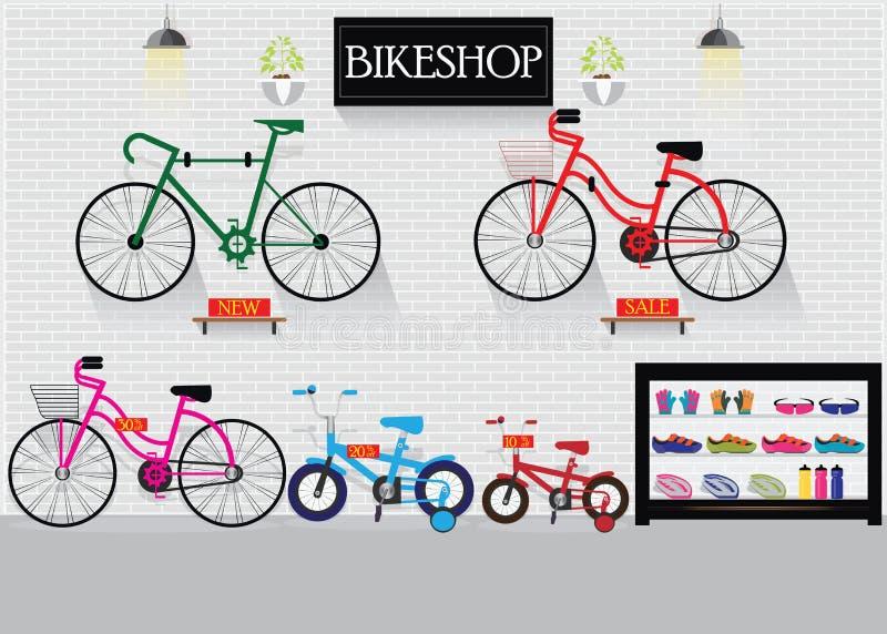 自行车商店或自行车商店 皇族释放例证
