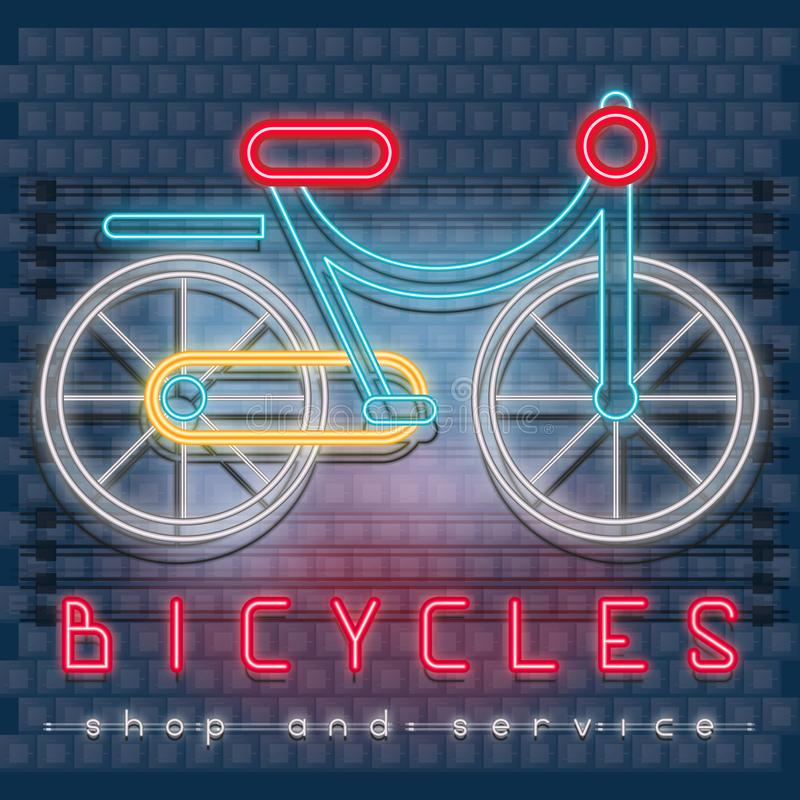 自行车商店的霓虹发光的标志 皇族释放例证