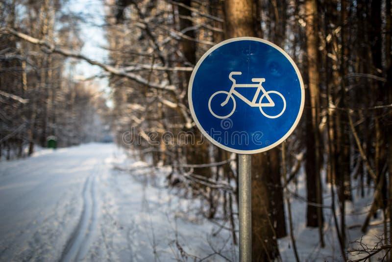 自行车道标志 免版税库存图片