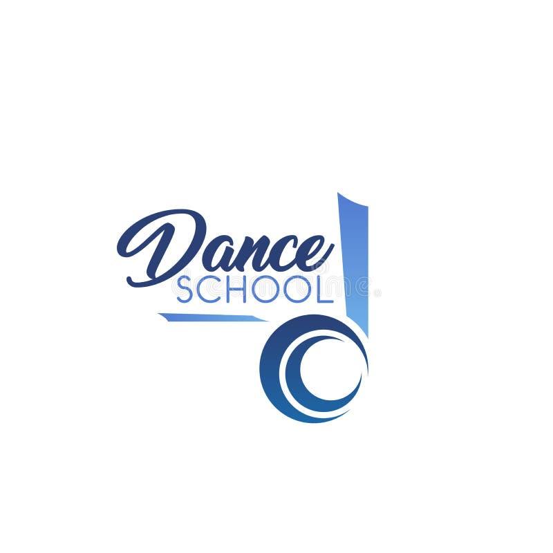 舞蹈学校传染媒介象征 向量例证