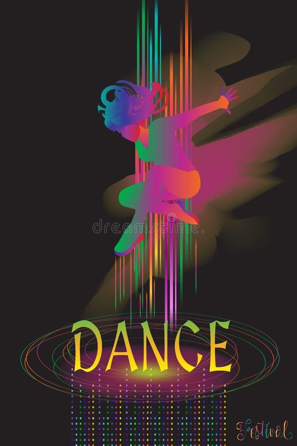 舞蹈电子音乐节日 库存例证