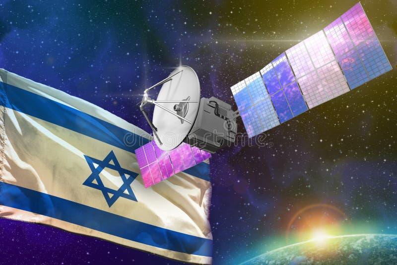 航天通讯技术概念-有以色列旗子的,3D卫星例证 向量例证