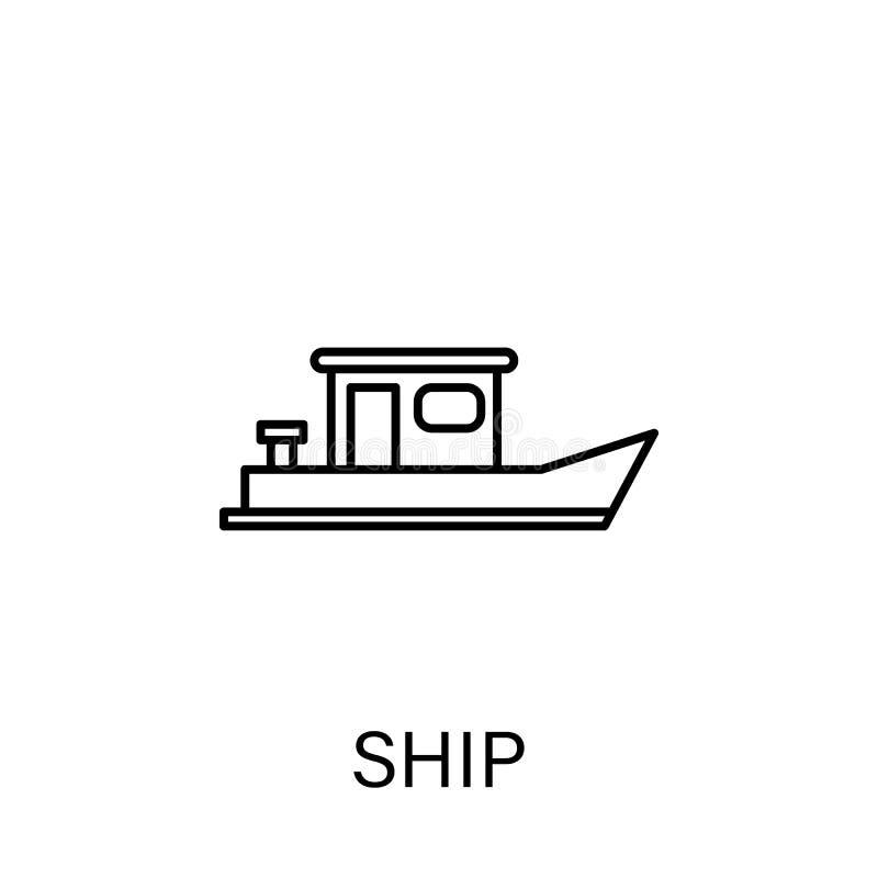 船海运概述象 标志和标志可以为网,商标,流动应用程序,UI,UX使用 向量例证