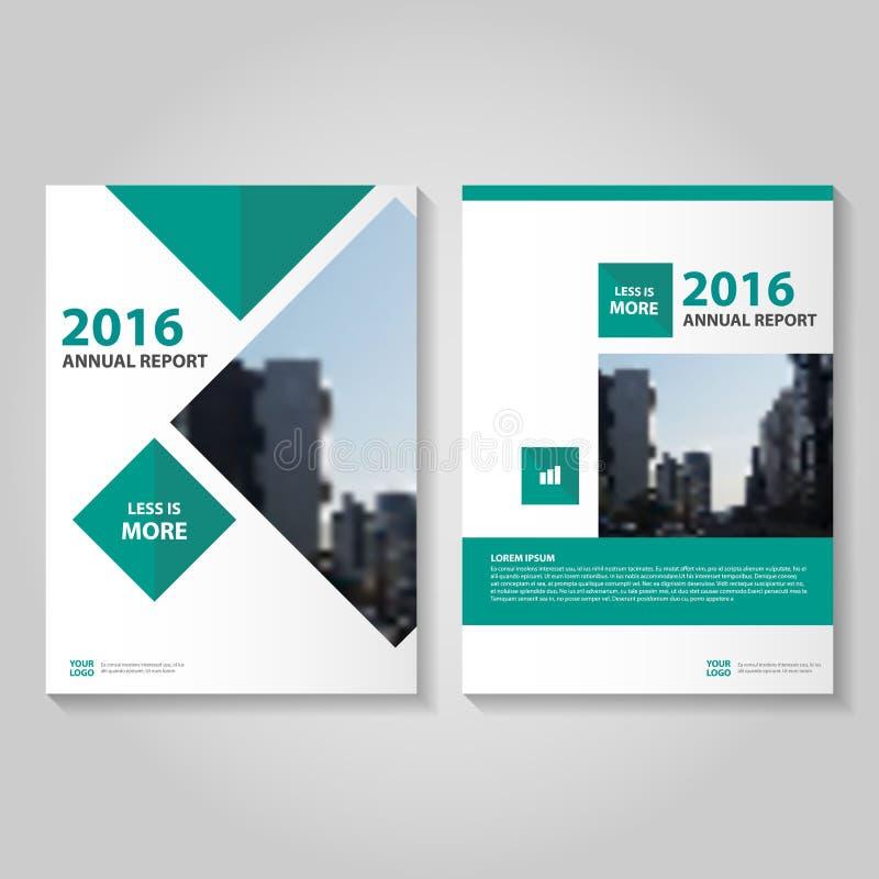 绿色传染媒介年终报告传单小册子飞行物模板设计,书套布局设计,抽象蓝色介绍模板 库存例证