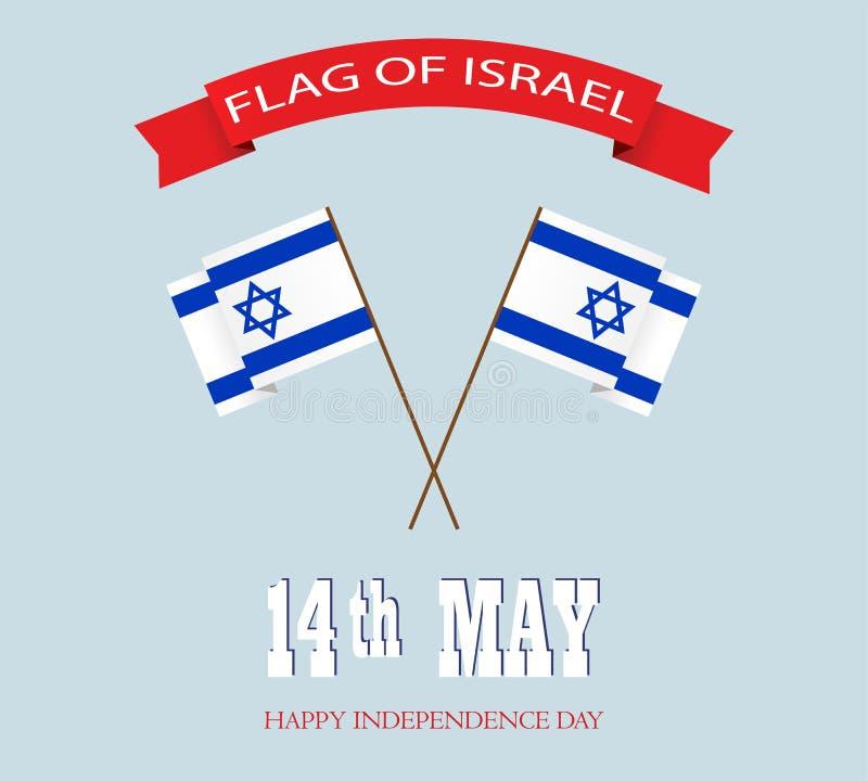 以色列旗子美国独立日 库存例证