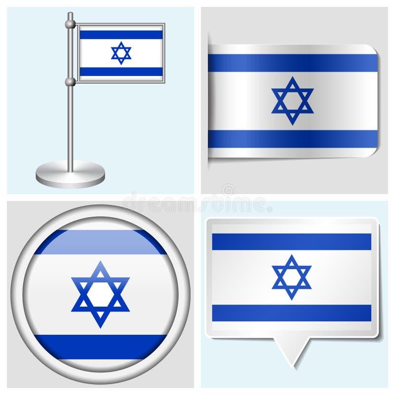 以色列旗子-套贴纸、按钮、标签和fl 向量例证