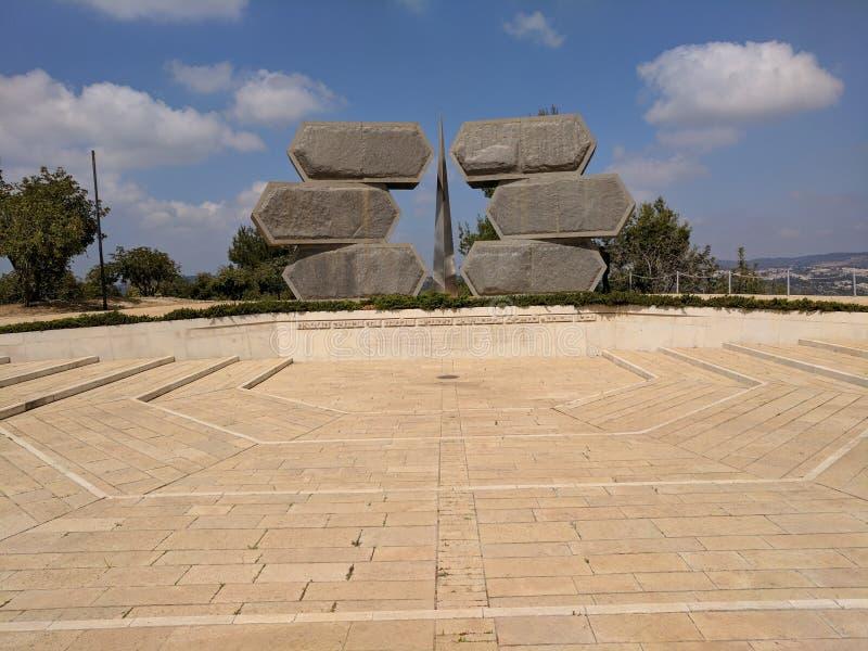 以色列犹太大屠杀纪念馆 图库摄影