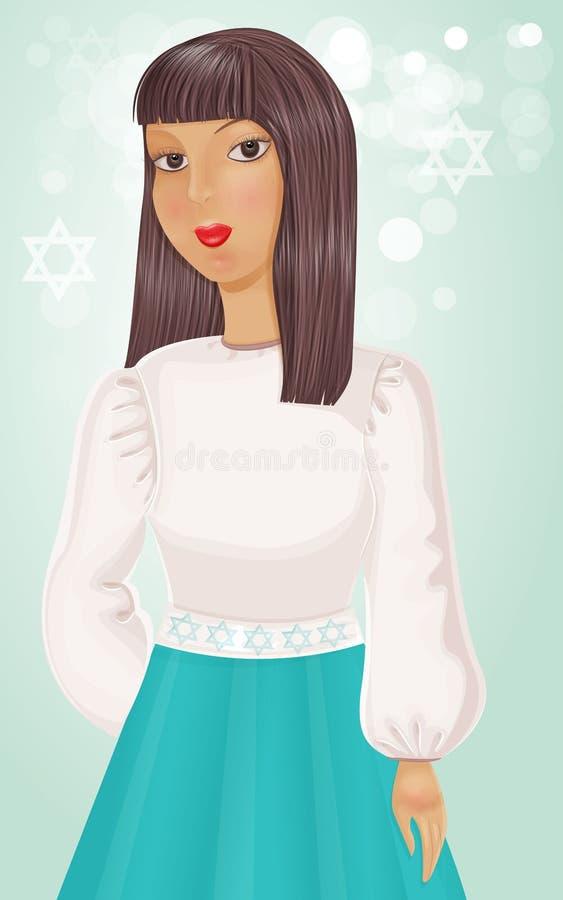 以色列犹太女孩 向量例证