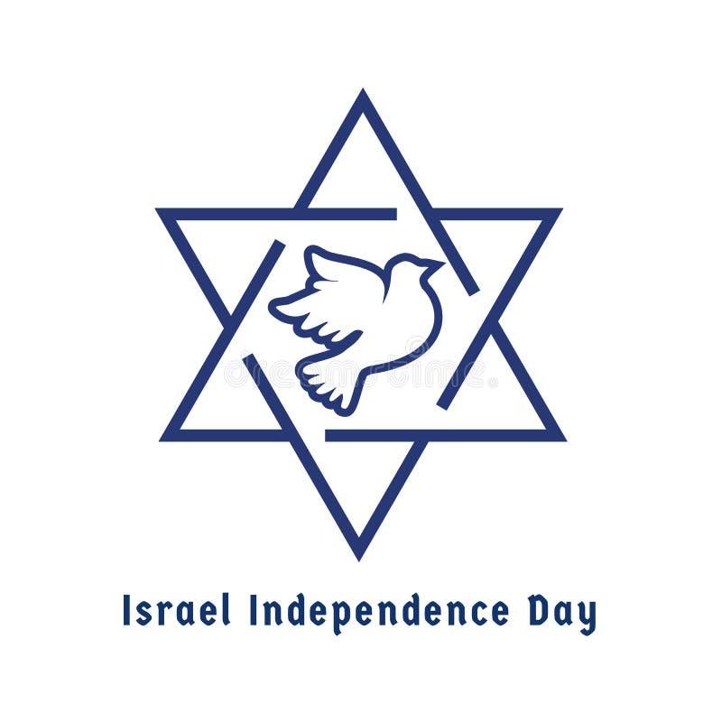 以色列独立日 库存例证