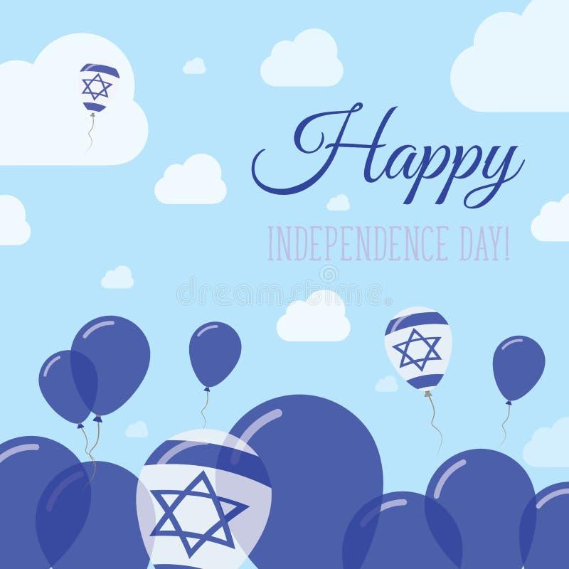 以色列美国独立日平展爱国设计 皇族释放例证