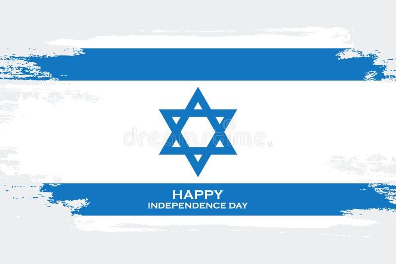 以色列美国独立日庆祝卡片 刷子冲程假日背景 皇族释放例证