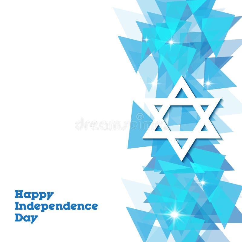 以色列美国独立日设计 向量例证