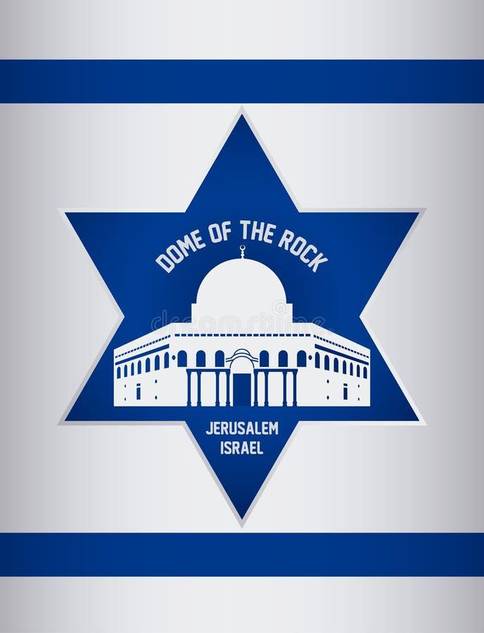 以色列设计 向量例证