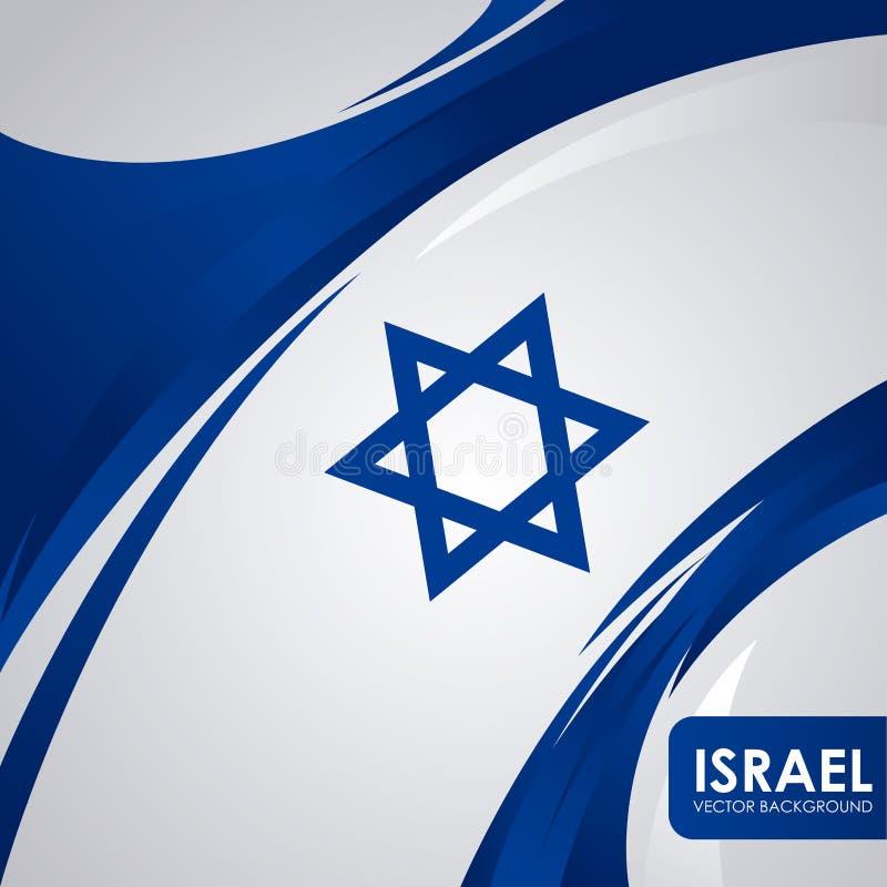 以色列设计 皇族释放例证
