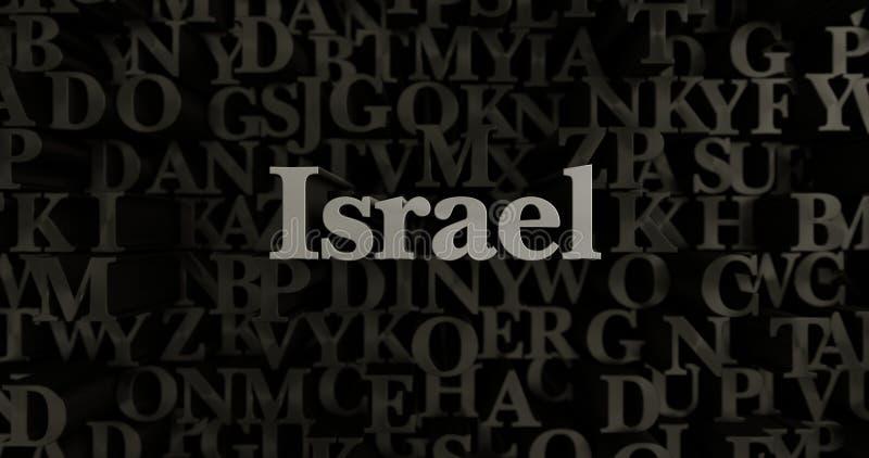 以色列- 3D回报了金属被排版的标题例证 皇族释放例证