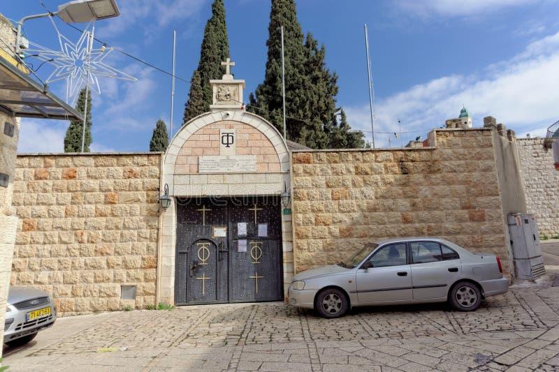 以色列nazareth - 2月17日 2017年 第一个奇迹的希腊东正教 库存照片