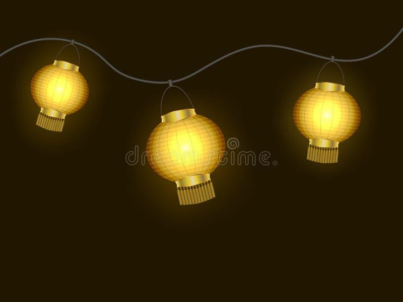 黄色发光的纸灯诗歌选  向量例证