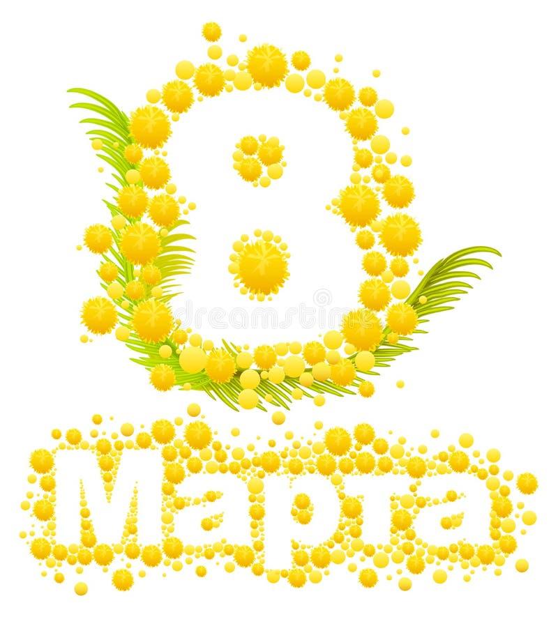 黄色含羞草花 含羞草妇女天的花标志 3月8日的祝贺 贺卡的俄国文本字法 库存例证