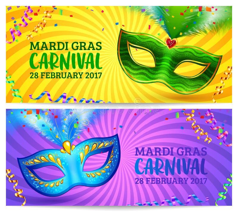 绿色和蓝色狂欢节掩没狂欢节邀请飞行物有黄色和紫罗兰色扭转的背景 皇族释放例证