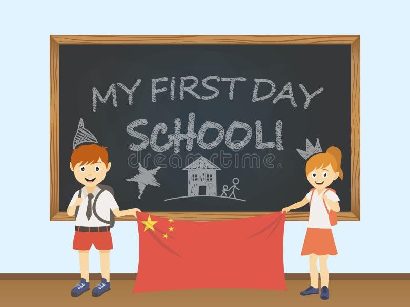 色的微笑的孩子,男孩和女孩,拿着在校务委员会例证后的一面全国中国旗子 传染媒介动画片illustrat 库存例证